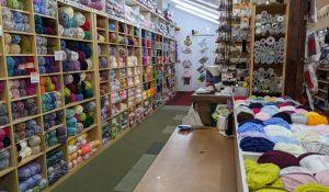 Pannier Wool Shop